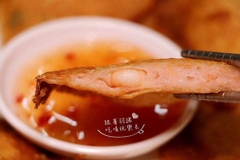 尚品活海鮮餐廳-六張犁熱炒111