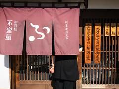 upload (Christine Cho) Tags: red japan shop square japanese traditional squareformat teahouse kanazawa shopfront higashiyama noreng iphoneography instagramapp