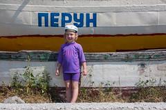 Plavku nstup (zwire) Tags: trip traveling mna bulharsko