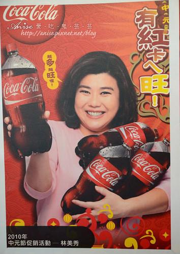 可口可樂工廠013.jpg