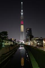 L1060221 (Zengame) Tags: leica tower japan architecture night tokyo belgium illumination landmark illuminated jp   belgian summilux     skytree  leicaq  tokyoskytree   summilux1728 q 1728