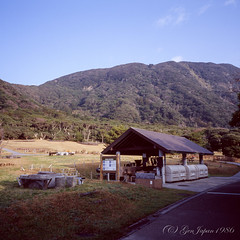 20160320-02 (GenJapan1986) Tags: 2016 fujifilmgf670wprofessional 伊豆諸島 新島村 旅行 東京都 離島 風景 6x6 film tokyo island travel 日本 japan landscape niijima fujifilmprovia400x