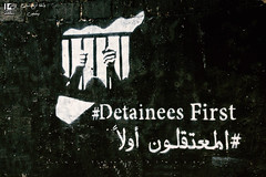 #Detainees_First (Take a look on Syria without propaganda) Tags: world street winter people cold childhood children army fire freedom bottle war warm flickr peace child geneve humanity outdoor south poor documentary warmth free battle fair prison story human civil weapon revolution area oil syria government ramadan damascus generation bashar fuel siege syrian assad besieged civilians detainee juctice hameh dimashqi