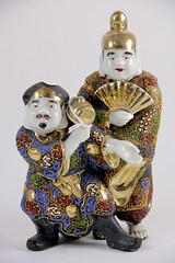 24. Double Figure Chinese Porcelain