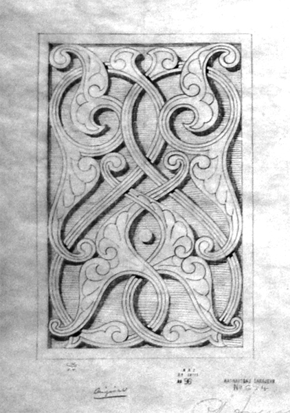 Pattern found on Bibliotheka Vijecnica, Sarayevo. BOSNIA. 2012