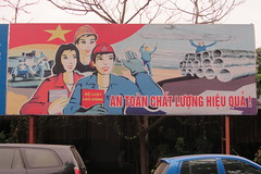 Billboard at TISCO factory complex (Joel Abroad) Tags: mill iron factory steel nguyen tisco thainguyenironandsteeljointstockcorporation