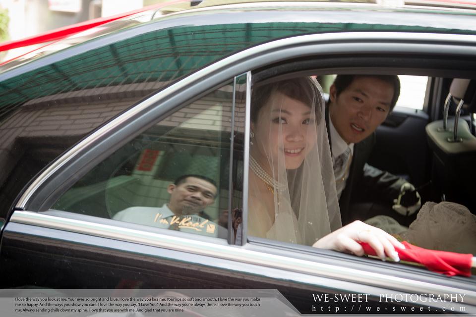 婚禮記錄-035.jpg