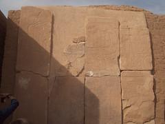 Reliefs at Deir el-Haggar (XV) (isawnyu) Tags: building brick history archaeology stone temple site ancient roman egypt structure oasis egyptian civilization nut archaeological hagar geb mut astronomical egyptology amun dakhla haggar deir khonsu pleiades:depicts=776223