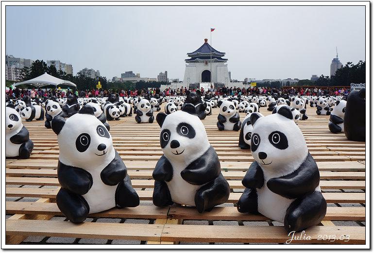 1600貓熊世界之旅 (6)