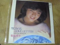 原裝絕版 1984年 11月1日 菊池桃子  MOMOKO KIKUCHI 黑膠唱片  原價  700YEN 中古品
