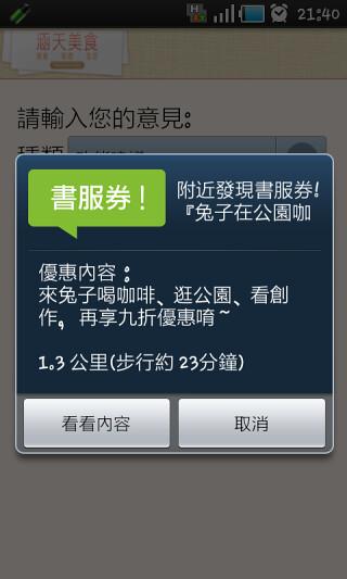 SC20120726-214011