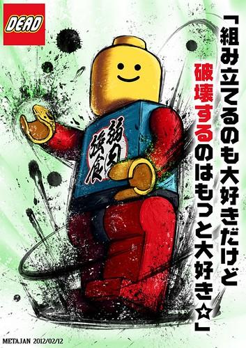kill_lego[1].jpg