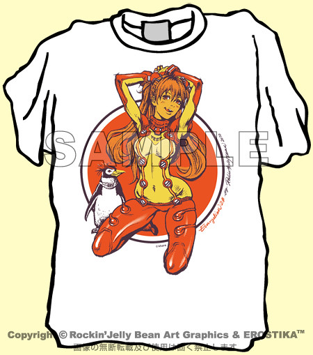 Erostika - Rockin'Jelly Bean × 新世紀福音戰士!
