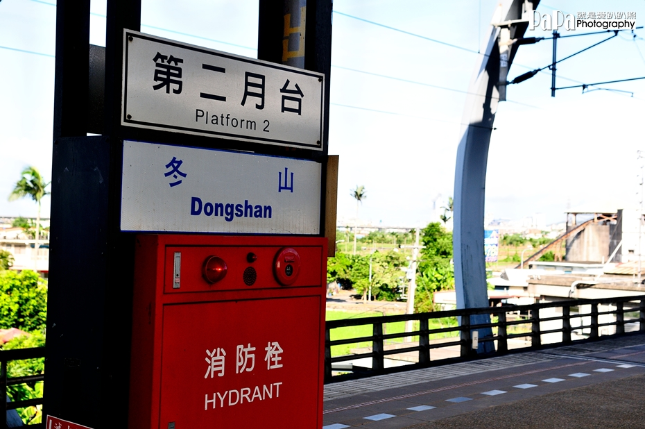 dongshan_0036