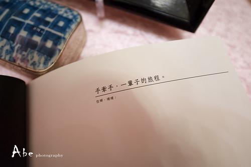 0812信輝&姍姍-10
