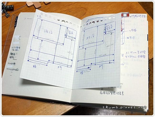 筆記本 (14).JPG