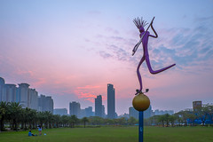 KAOHSIUNG URBAN PARK AT NIGHTFALL () Tags: park urban green grass nightfall