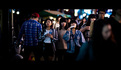 After party (Clementqc) Tags: travel light nikon asia streetphotography korea seoul nikkor 135mmf2dc d700