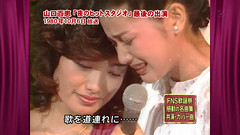 山口百恵_[夜のヒットスタジオ10
