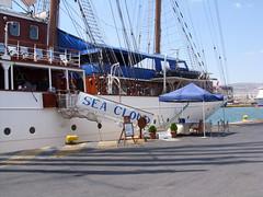 Sea Cloud (Salicia) Tags: cruise port mediterranean ship geek cruising greece clipper seaport oceanliner seatravel