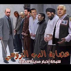 عصابات الاجرام (THAERSALEH) Tags: في نم الشام بلاد احدى ضبط المسلحة العصابات