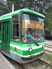 Changchun LRT / Tram (Dennis Deng) Tags: china light asia asien metro transport tram transit commute ubahn streetcar bahn lrt rai changchun schiene mtr pnv elektrik jilin stadtbahn schnellbahn transportion strasenbahn kuaigui