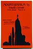 1983 Mountainfilm in Telluride Festival Poster