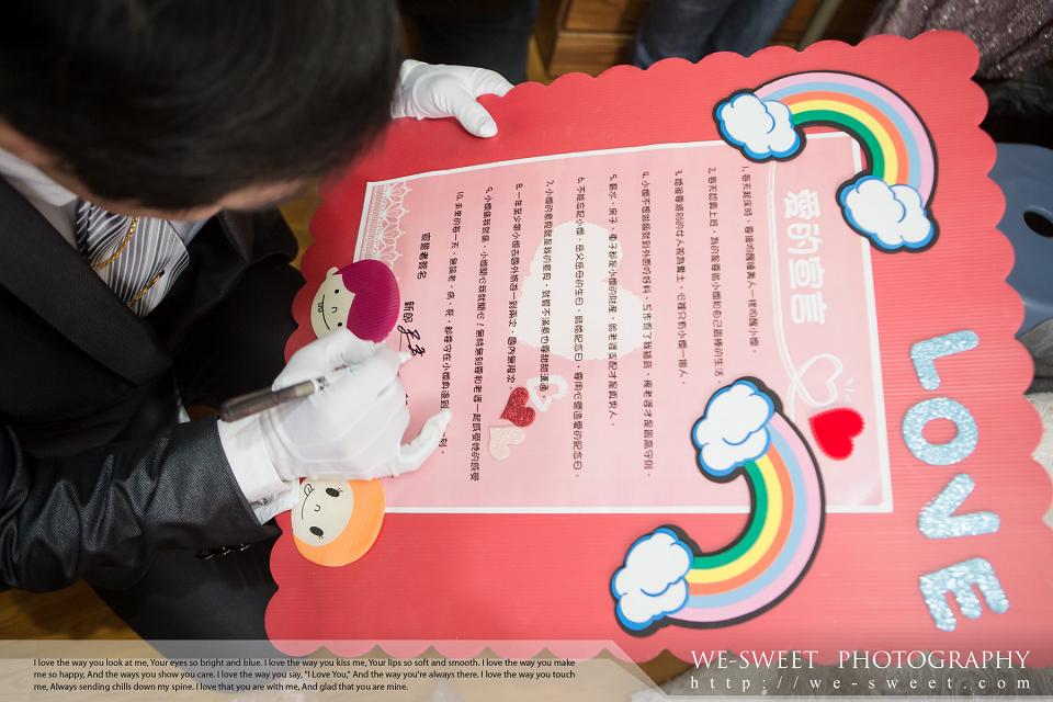 婚禮記錄-020.jpg