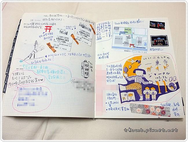 筆記本 (5).JPG