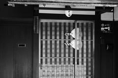 Gion-shirakawa-no8 (captain) Tags: kyoto gion shirakawa