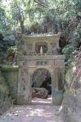 Gate (Keith Mac Uidhir  (Thanks for 2.5m views)) Tags: asia asien vietnam viet da asie aasia asya  nam nang danang vietname azia azi sia vitnam  wietnam  vitnam   chu  nng      zsia