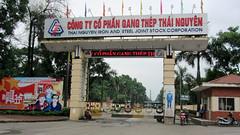 Main entrance to TISCO factory complex (Joel Abroad) Tags: mill iron factory steel nguyen tisco thainguyenironandsteeljointstockcorporation