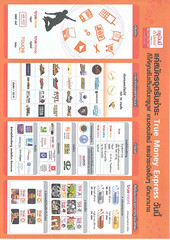 Thailand_True Money - Pricing guide flyer p2_Marketing