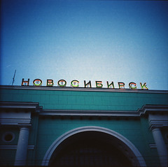 Novosibirsk Station (©skarson) Tags: film station analog zeiss train asia kodak russia pro analogue novosibirsk ikon portra canoscan transsiberian 160 zeissikonnettar nettar 9000f canoncanoscan9000f kodakportrapro160