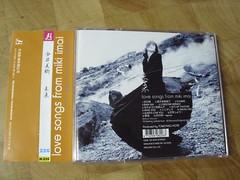 今井美樹 Love Song From Miki Imai 未來 CD 大碟 台版 中古品 3