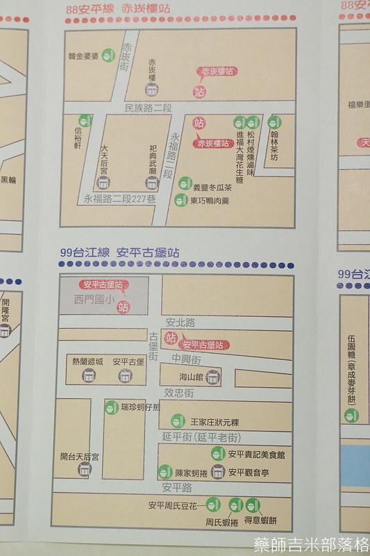 Taiwan_Shuttle_Bus_082