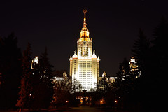 The main building of MSU in the evening (VanyaSobolev) Tags: moscow skyscrapper