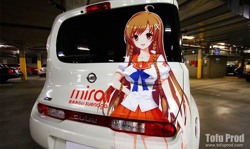 Mirai Itsha Nissan Cube