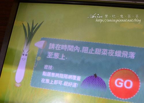 01_三星蔥文化館012.jpg