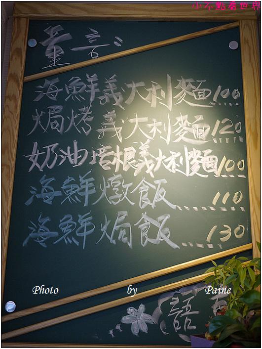 桃園童言童語咖啡.手作