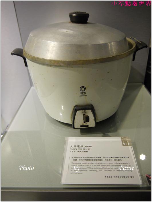 台北松山文創園區 (37).JPG