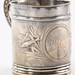 S49. Whiting Sterling Silver Mug