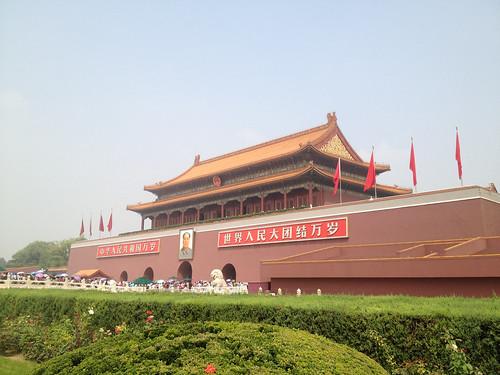 천안문(Tianmen)