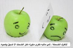 #image_talking      1/5 (Norah Al.Dwayan  ) Tags: apple  twitter    instagram  imagetalking
