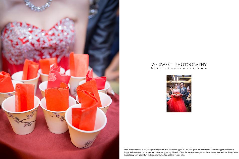 婚禮記錄-093.jpg