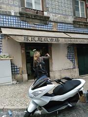 No Aziz (LuPan59) Tags: honda lisboa motos azulejos pcx lupan59