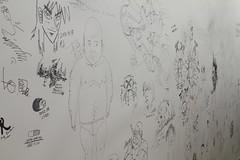 成田童夢 画像8