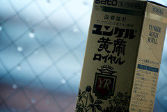 Japanese popular energy drink.