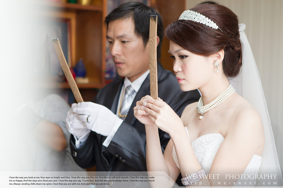 婚禮記錄-024.jpg