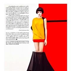 """Stay update with latest creative article """"Fashion & Art Home Issue"""" written by Rewat Chumnarn in new issue of Room Magazine. บทความสร้างสรรค์เรื่องใหม่ของ เรวัฒน์ ชำนาญ มีเนื้อความว่าด้วยเเนวคิดสร้างสรรค์เพื่อการปรับเเต่งบ้านด้วยงานศิลป์ชิ้นงานออกเเบบเเฟช"""
